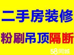济南宏泰防水装饰
