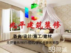 唐山兆平建筑安装有限公司