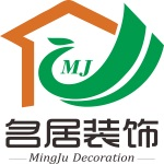 汉中名居装饰设计工程有限公司
