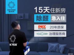 浙江沁然環保科技有限公司