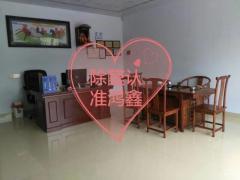 汕尾市鸿鑫有害生物防治有限公司