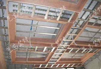 造型吊顶2