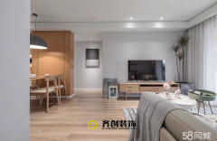 杭州齐创装饰工程有限公司