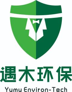 景德镇遇木环保科技有限公司