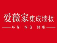 宁波亨泰新材料有限公司