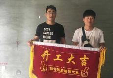 河南凱亞裝飾工程有限公司