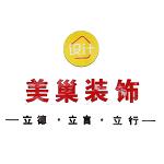 臺州美巢裝飾設計有限公司