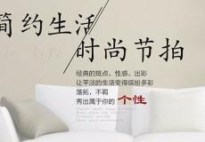 上海臻和装饰设计工程有限公司