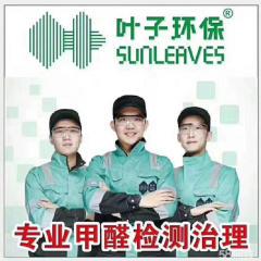 南宁市绿品环保科技有限公司