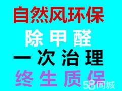 重慶執算科技有限公司