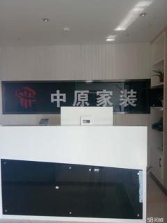 益阳市中原装饰设计工程有限公司