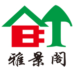 岑溪市雅景閣裝飾設計有限公司