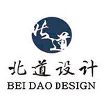 河南北道裝飾設計有限公司