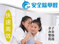 河南宜生環保科技有限公司