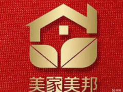 漢中永和億業家政服務有限公司