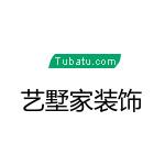 鷹潭藝墅家裝飾工程有限公司
