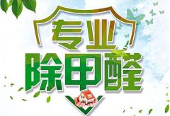 湛江市东森物业服务有限公司