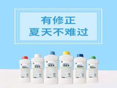 湘潭樂居環保科技有限公司