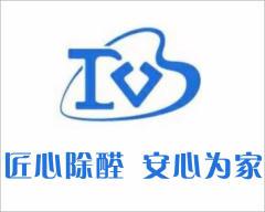 信阳宏远环保科技有限公司