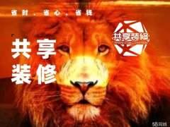 铜仁鸿兴广告装饰工程有限公司