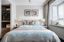 家庭精装、别墅店面、厂房公司、旧房翻新免费设计报价_3