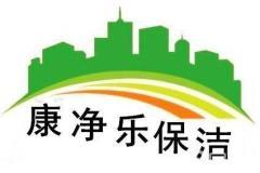柳州市城中区丽思家政服务部