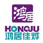 北京鴻居佳燁裝飾工程有限公司