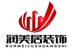 上海润美居实业有限公司