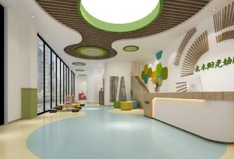 泰宏建业国际城禾木阳光幼儿园