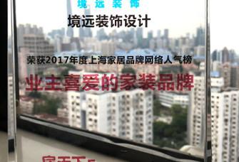 北京千百度装饰设计有限公司资质证明