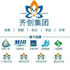 河南省康德福家政服务中心