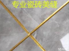 广安恒越保洁服务有限公司
