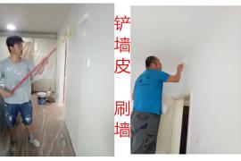 北京装修队/散工家装服务 二手房翻新 墙面粉刷刮腻子 隔断瓷砖美缝_2