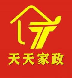 鶴城區天天家政服務中心