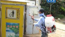 海南博亚环保科技有限公司
