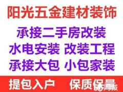 四川陆地衡磅科技有限公司