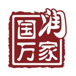 黑龍江省潤國裝飾工程有限公司