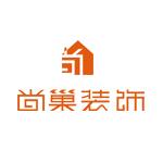 咸陽尚巢裝飾工程有限公司