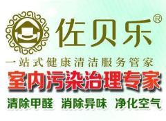 黑龍江佐貝樂互聯網科技有限公司