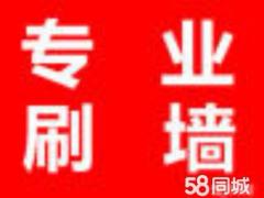北京伟华装饰