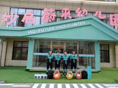 亳州欣叶环保科技有限公司