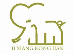 广州吉祥空间装饰设计工程有限公司