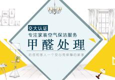 珈禄(上海)装饰设计有限公司