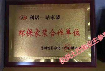 扬州美度装饰工程有限公司资质证明