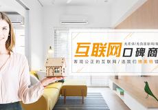 北京博美特装饰工程有限公司