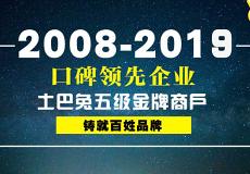 北京泰峰偉業裝飾設計有限公司