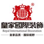 清远市皇家装饰设计有限公司
