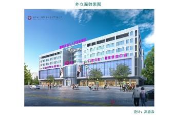 郴州市第三人民醫院健康園