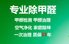 武漢馨之綠家環保有限公司