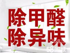 安庆市迎江区小河马家政服务部